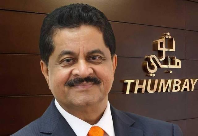 ثومباي محيي الدين.. مؤسس مجموعة ثومباي التي تتخذ من دبي مقراً لها