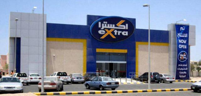 تعلن الشركة في وقت لاحق عن موعد إعادة افتتاح المعرض