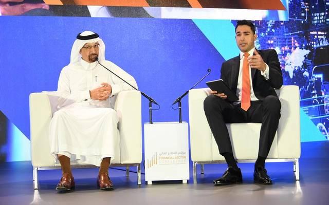 وزير الطاقة السعودي خالد الفالح خلال المؤتمر