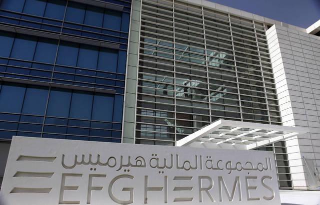 EFG Hermes will own 50% stake in FIM
