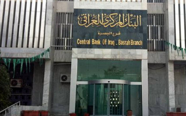 Central Iraqi purchases of currency from finance rise 38 percent in 10 months
