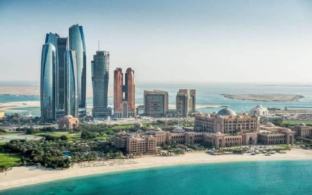 Abu Dhabi is raising money via bond markets