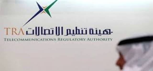 شعار الهيئة العامة لتنظيم قطاع الاتصالات الإماراتية