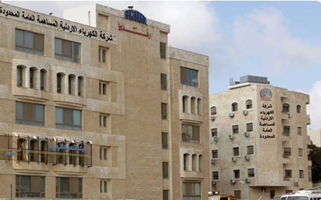 مقر شركة الكهرباء الأردنية