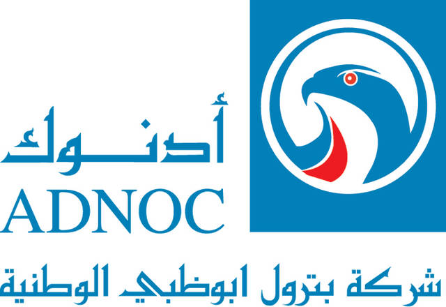 ADNOC Distribution posted a net profit of AED 1.67 billion in 9M