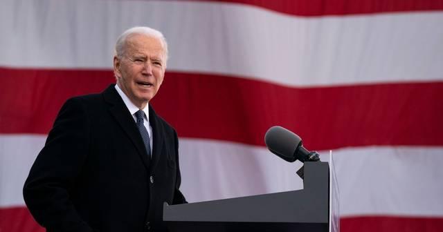 جو بايدن الرئيس الجديد للولايات المتحدة الأمريكية