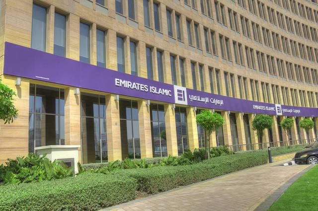 أحد مقار مصرف الإمارات الإسلامي