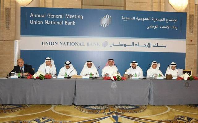 UNB reported AED 1.65 billion net profits in 2017