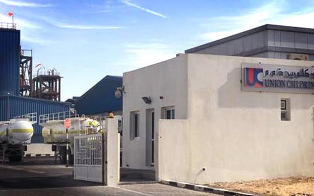 مصنع تابع لشركة عمان كلورين