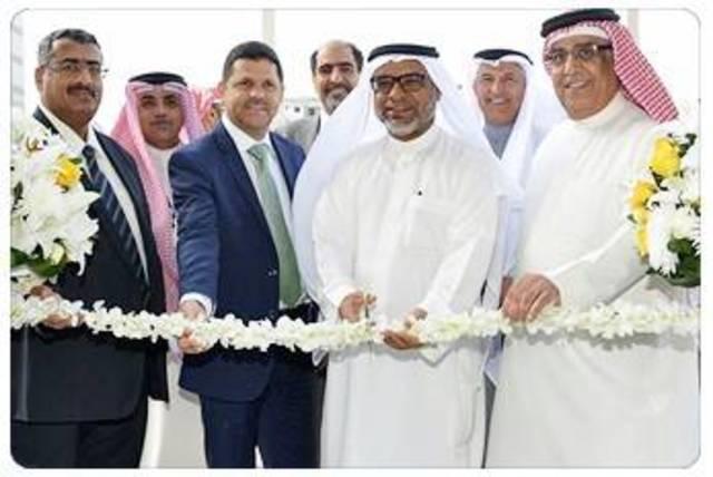 افتتاح فرع جديد لبنك البحرين والكويت بسند - الصورة من الموقع الرسمي للبنك