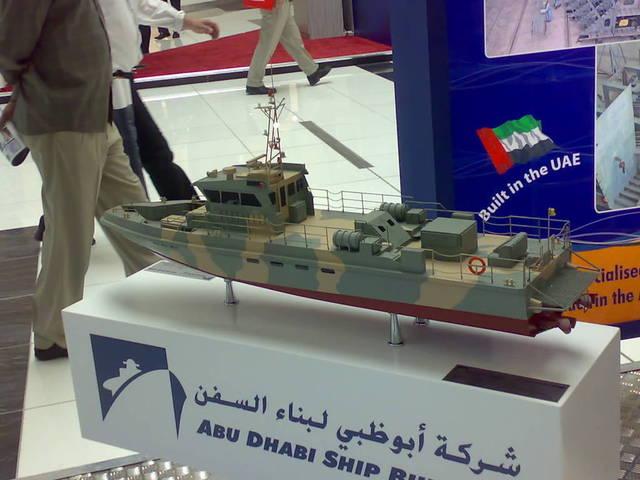 أحد معارض شركة أبوظبي لبناء السفن