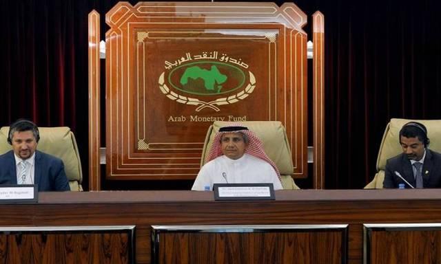 أعضاء مجلس إدارة صندوق النقد العربي خلال اجتماع سابق