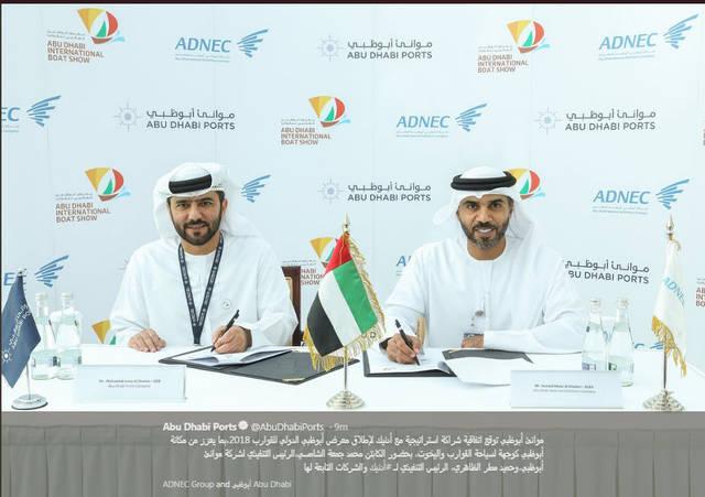 الاتفاقية تعزز من مكانة أبوظبي كوجهة لسياحة القوارب واليخوت