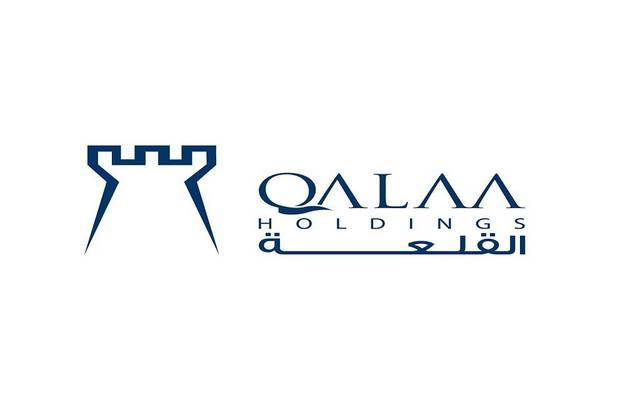 Qalaa Holdings to float 30% stake in Arabia Refining by 2019