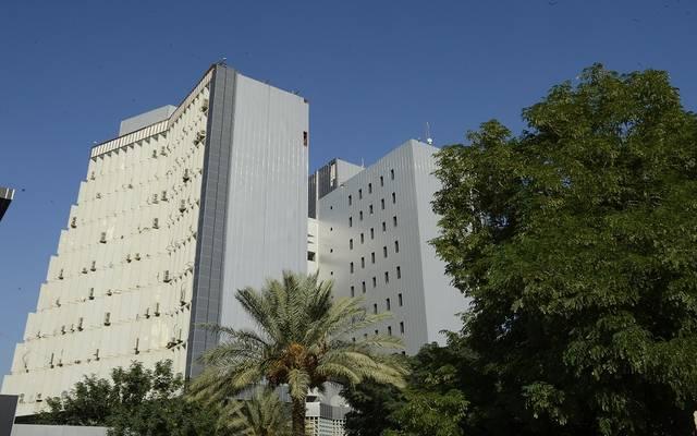 وزارة المالية العراقية