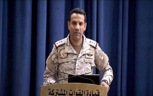 المتحدث الرسمي باسم قوات تحالف دعم الشرعية في اليمن العميد الركن تركي المالكي