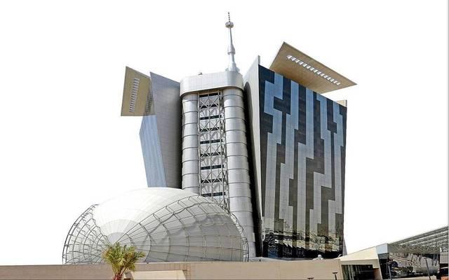 الهيئة العامة للاتصالات السعودية