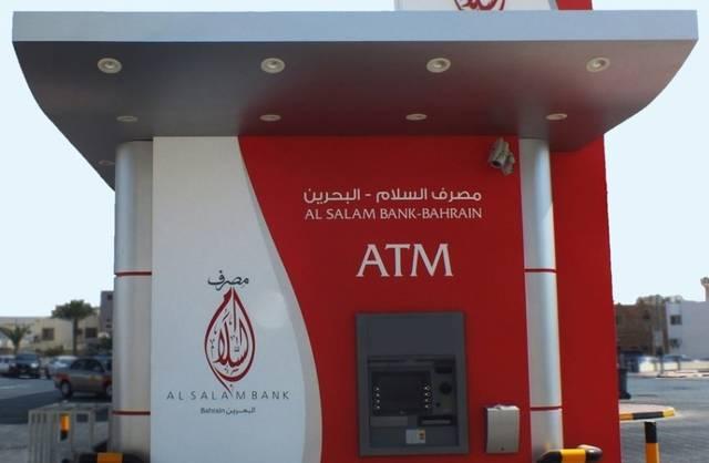 إحدى ماكينات الصراف الآلي التابعة لمصرف السلام-البحرين