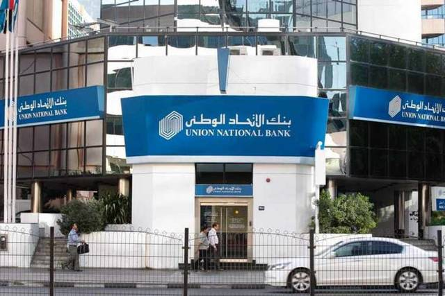 The bank generated EGP 213.17 million in profits for the nine-month period ended September