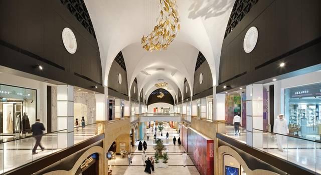 Al Kout Mall