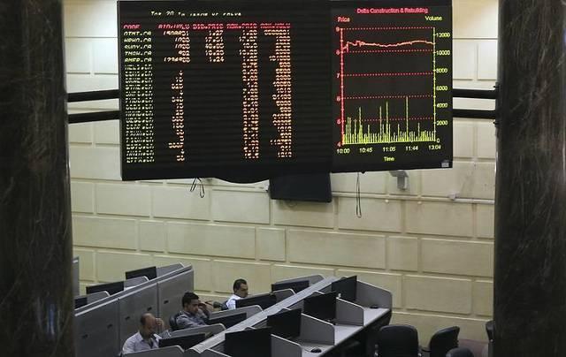 EGX halts trade on Arabia Investments, Middle Delta Flour Mills