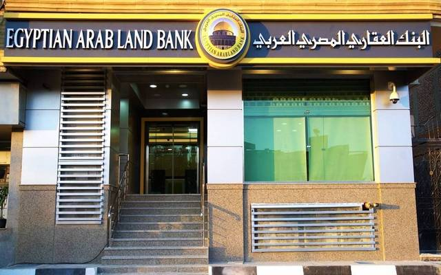 The bank's non-performing loans (NPLs) fell to 3.6%