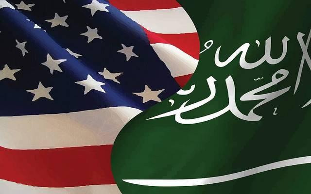 علم المملكة العربية السعودية والولايات المتحدة الأمريكية