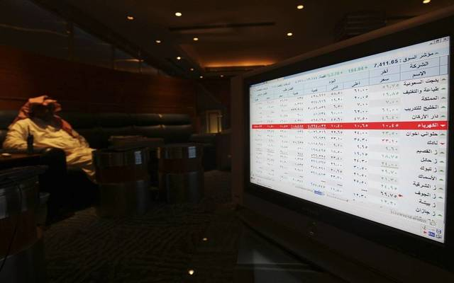 Al Tayyar's stock falls to lowest level in 12M