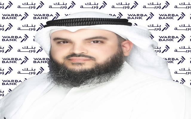 رئيس المجموعة المصرفية للاستثمار في بنك وربة، ثويني خالد الثويني