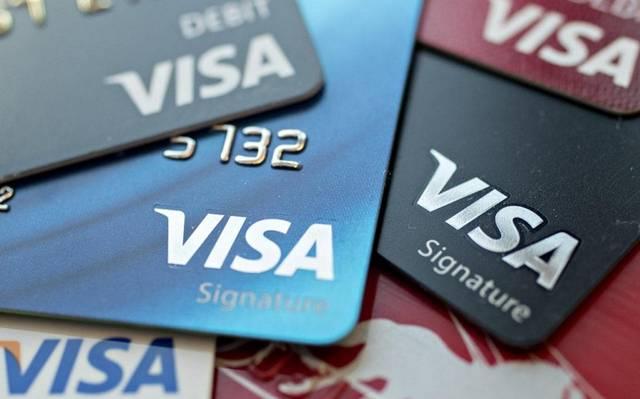 UK credit card interest rates hit 13-yr peak in September