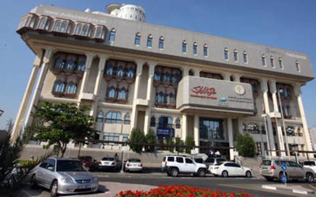 مقر دائرة الأراضي والأملاك في دبي