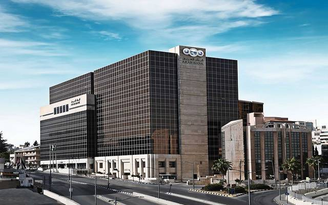 البنك العربي