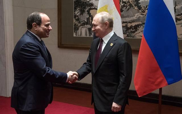 الرئيس عبدالفتاح  السيسي ونظيره الروسي
