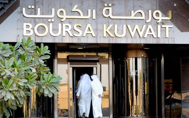 """""""مورجان ستانلي"""" تؤجل دخول أسهم الشركات الكويتية بمؤشراتها للأسواق الناشئة"""