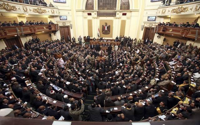 الجلسة العامة مجلس النواب المصري - أرشيفية