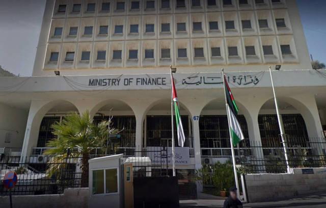 مقر وزارة المالية الأردنية