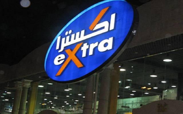 eXtra's EGM OKS capital hike via bonus shares