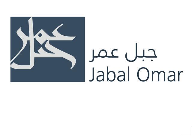 Jabal Omar Development News - Mubasher Info