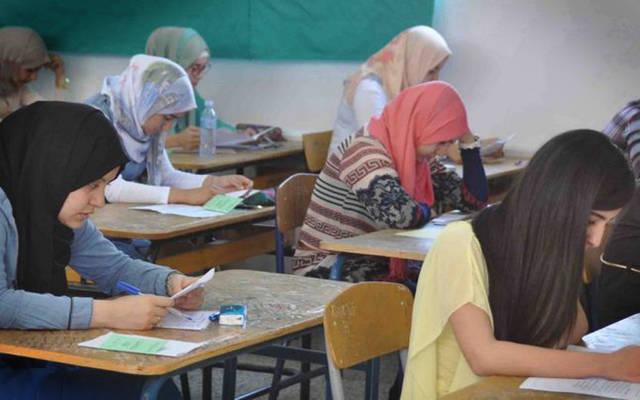 الأنشط التعليمية في تونس