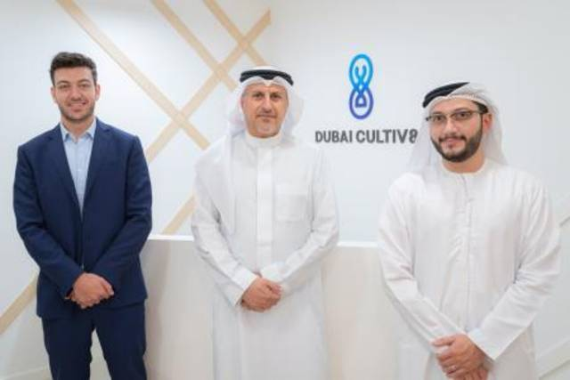 The investment were injected into Wahed through Dubai Cultiv8's $100 million technology fund