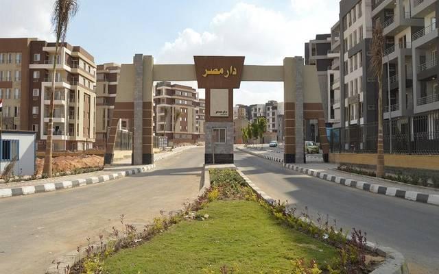 مشروع دار مصر بمدينة الشروق