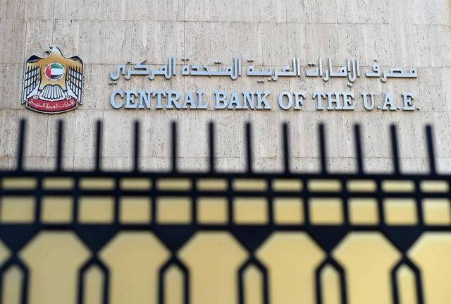 The financial institution sector was provided with about AED 52bn
