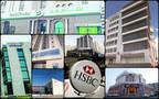 البنوك المساهمة العامة المدرجة ببورصة مسقط