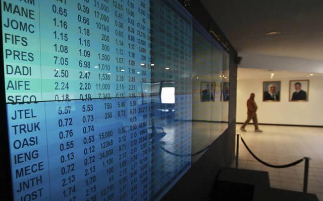 التوزيع النقدي يمثل 1.5% من القيمة الاسمية للسهم