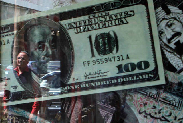 ADIB seen highest for EGP/USD; NBE lowest Sunday