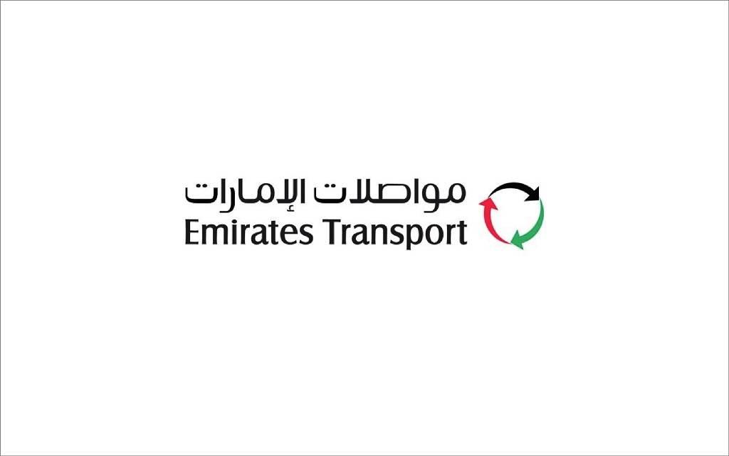 مواصلات الإمارات تستهدف تنفيذ 4 مشاريع إنشائية خلال 2020