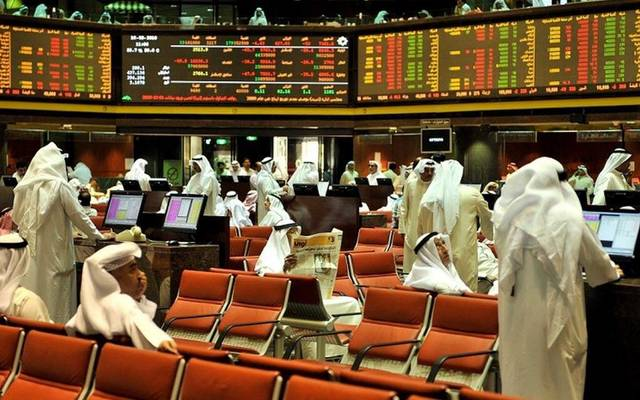 Ithmaar was the most active stock on which 10.4 million shares were traded