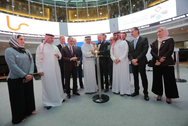مستثمرون داخل بورصة البحرين للاوراق المالية