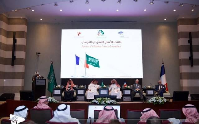 جلنب من فعاليات ملتقى الأعمال السعودي الفرنسي في مجلس الغرف السعودية