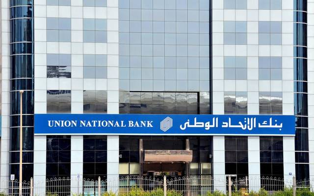 The bank's net profit registered AED 421.8 million in Q1-18